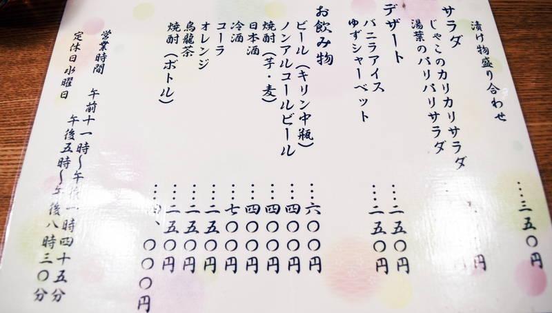 f:id:sakuyaoi:20200411114853j:plain