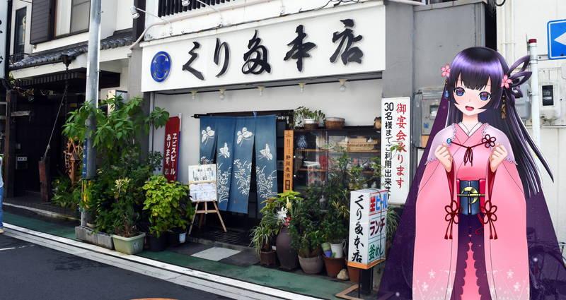 f:id:sakuyaoi:20200411123501j:plain