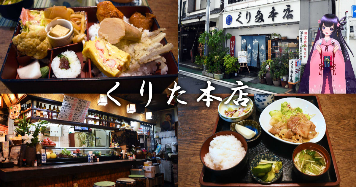 f:id:sakuyaoi:20200411123512j:plain