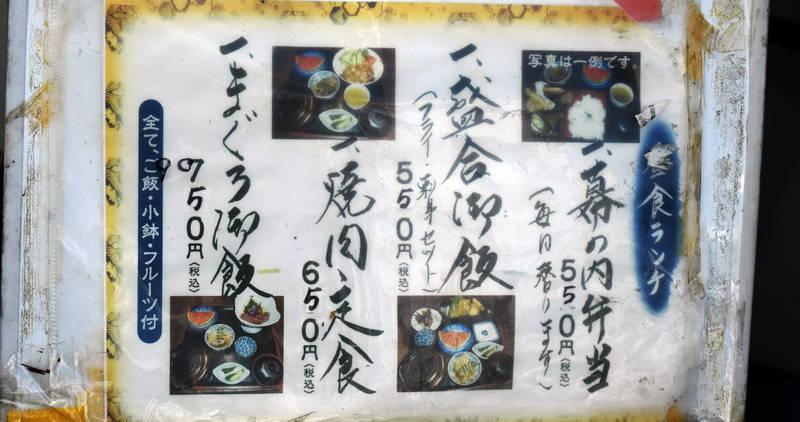 f:id:sakuyaoi:20200411123855j:plain