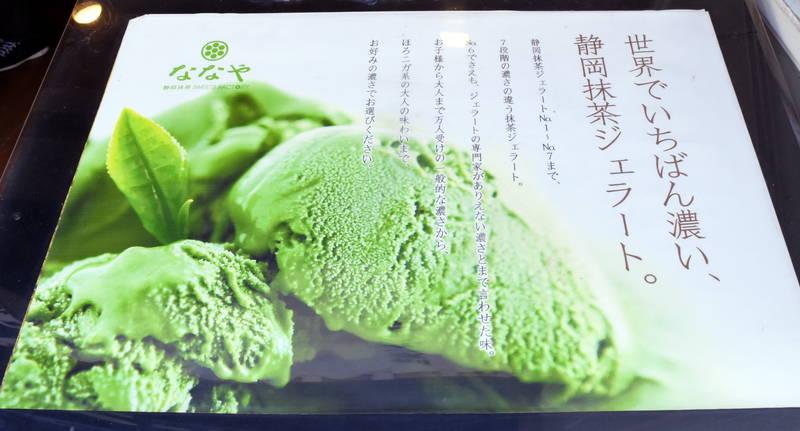 f:id:sakuyaoi:20200414062915j:plain