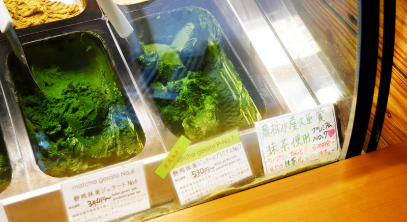 f:id:sakuyaoi:20200414062920j:plain