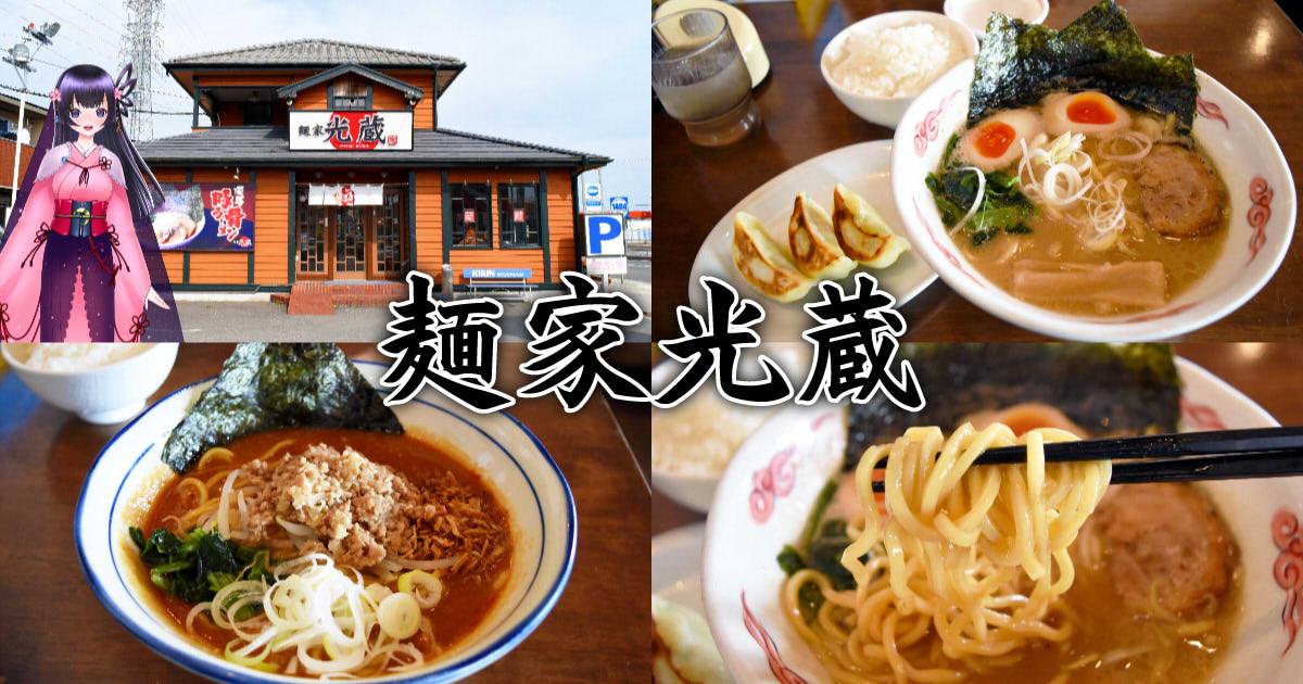 f:id:sakuyaoi:20200415070122j:plain