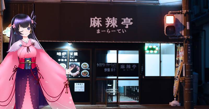 f:id:sakuyaoi:20200416062127j:plain