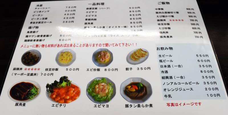 f:id:sakuyaoi:20200416062130j:plain