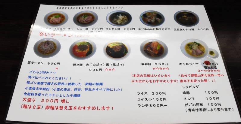 f:id:sakuyaoi:20200416062133j:plain