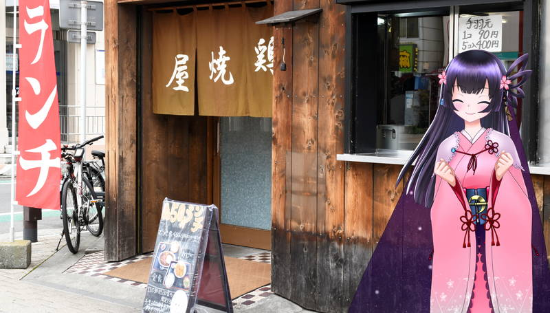 f:id:sakuyaoi:20200418032853j:plain