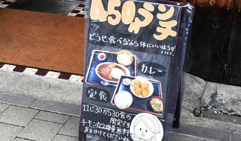 f:id:sakuyaoi:20200418032916j:plain