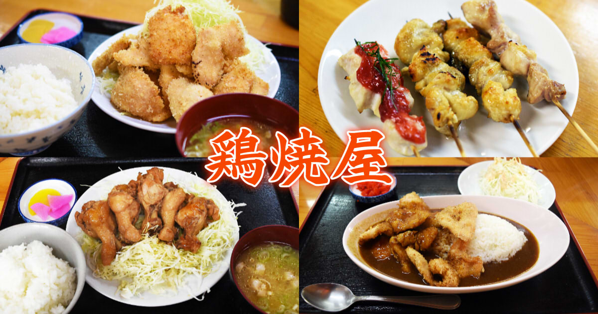 f:id:sakuyaoi:20200418032919j:plain