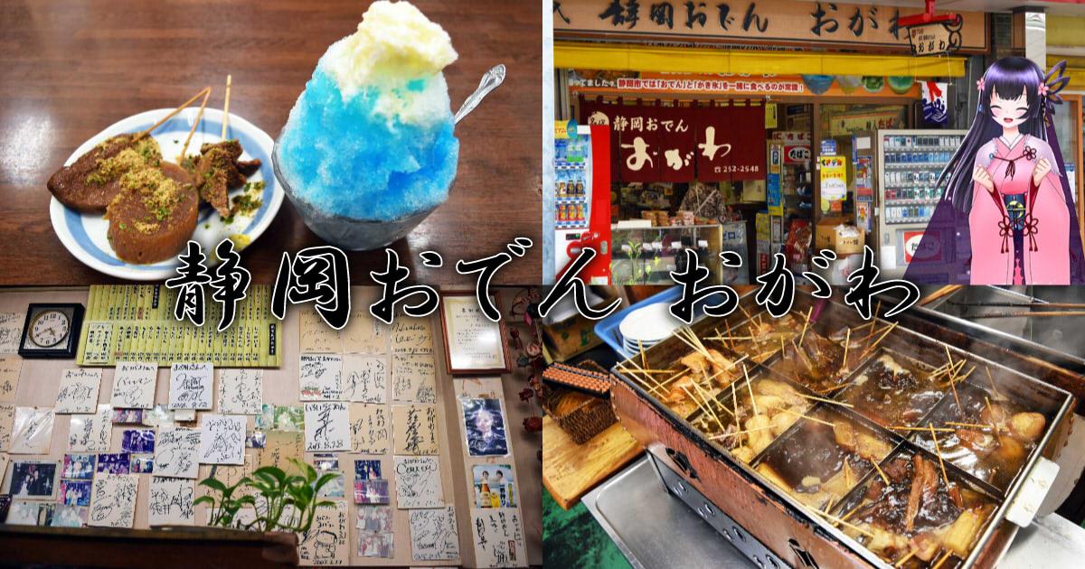 f:id:sakuyaoi:20200418034136j:plain