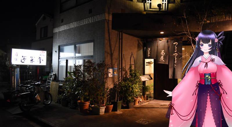 f:id:sakuyaoi:20200419130436j:plain
