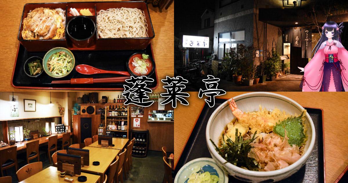 f:id:sakuyaoi:20200419130440j:plain