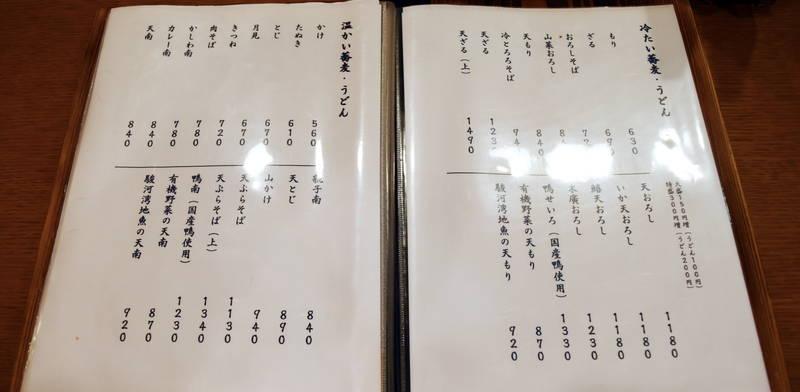 f:id:sakuyaoi:20200419130456j:plain