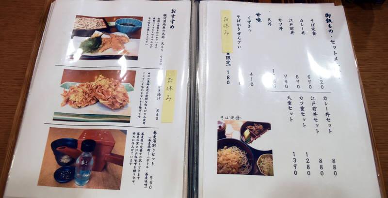 f:id:sakuyaoi:20200419130459j:plain