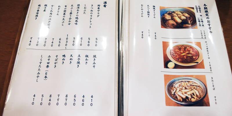 f:id:sakuyaoi:20200419130502j:plain