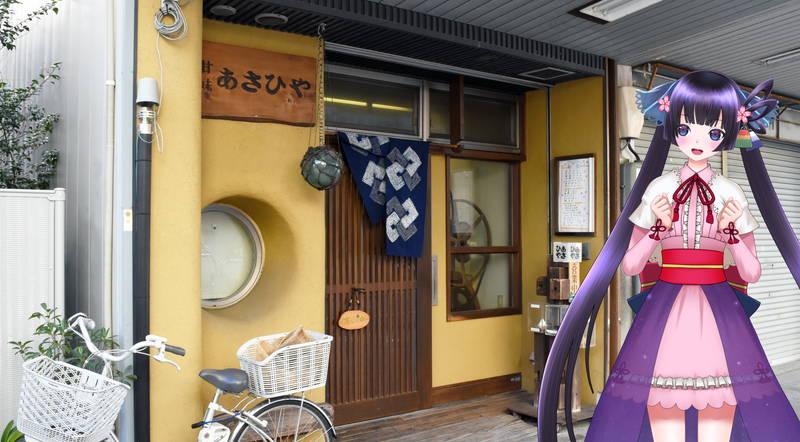 f:id:sakuyaoi:20200423100423j:plain