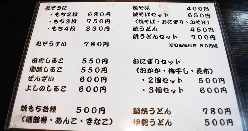 f:id:sakuyaoi:20200423100426j:plain