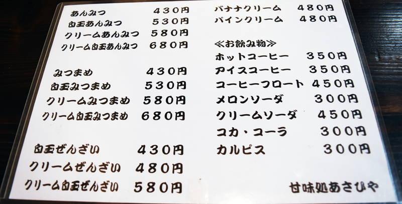 f:id:sakuyaoi:20200423100431j:plain