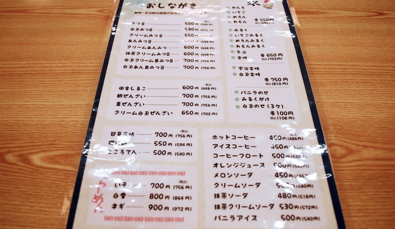 f:id:sakuyaoi:20200423104009j:plain