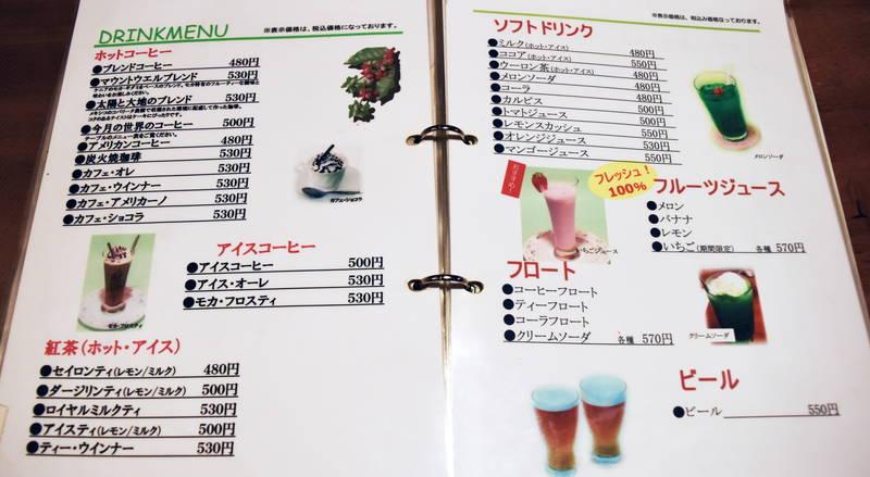 f:id:sakuyaoi:20200423124849j:plain