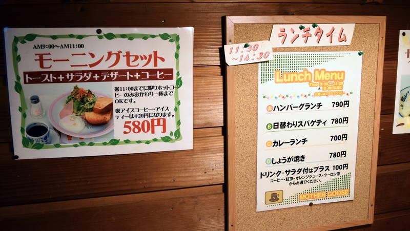 f:id:sakuyaoi:20200423124856j:plain