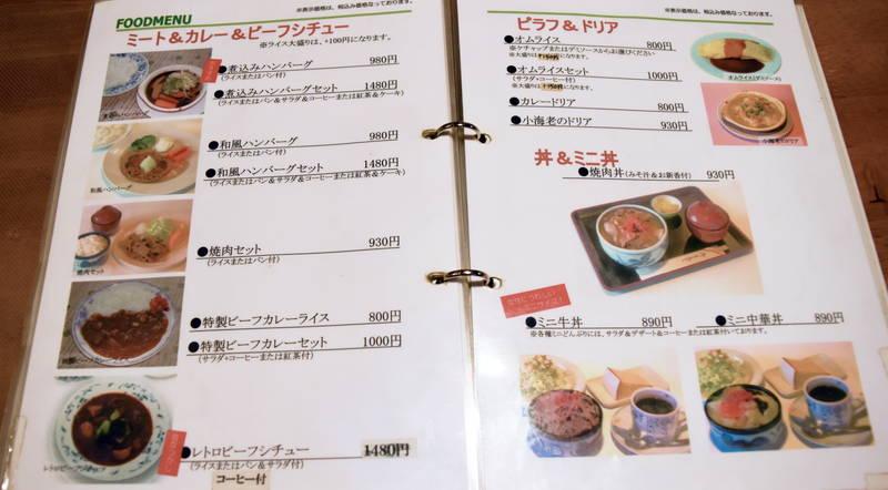 f:id:sakuyaoi:20200423124924j:plain