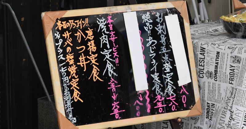 f:id:sakuyaoi:20200424235048j:plain