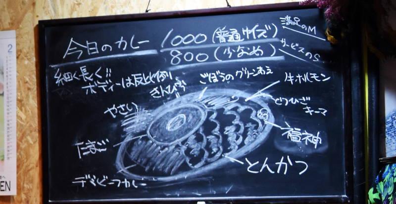 f:id:sakuyaoi:20200426043345j:plain