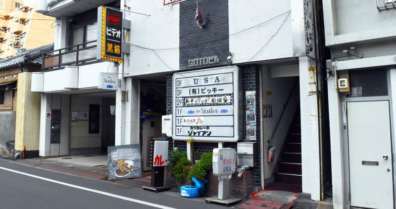 f:id:sakuyaoi:20200426043349j:plain