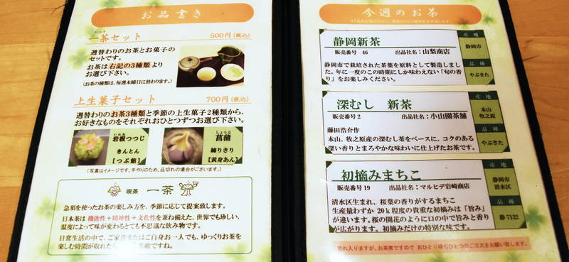 f:id:sakuyaoi:20200426143303j:plain