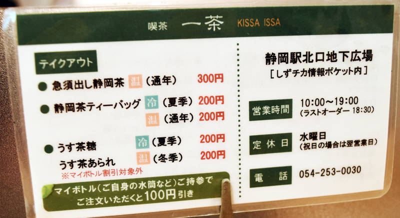 f:id:sakuyaoi:20200426143307j:plain