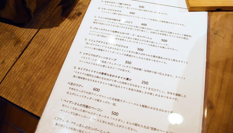 f:id:sakuyaoi:20200427045303j:plain