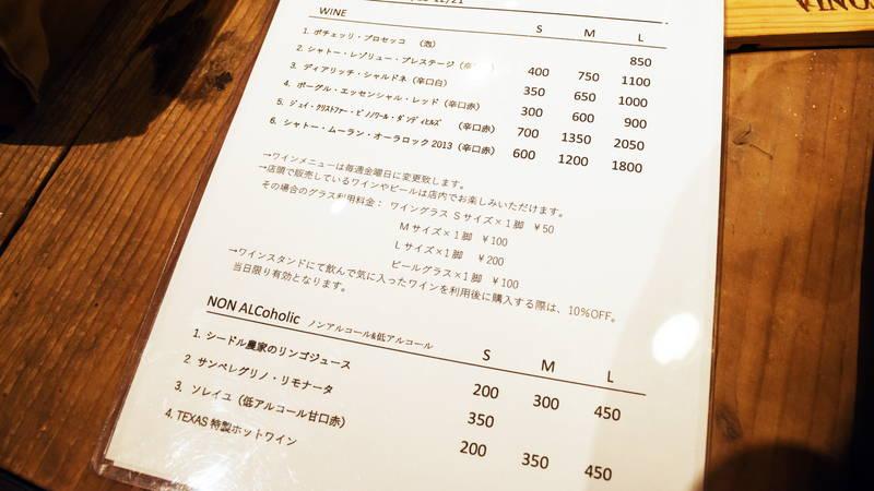 f:id:sakuyaoi:20200427045306j:plain