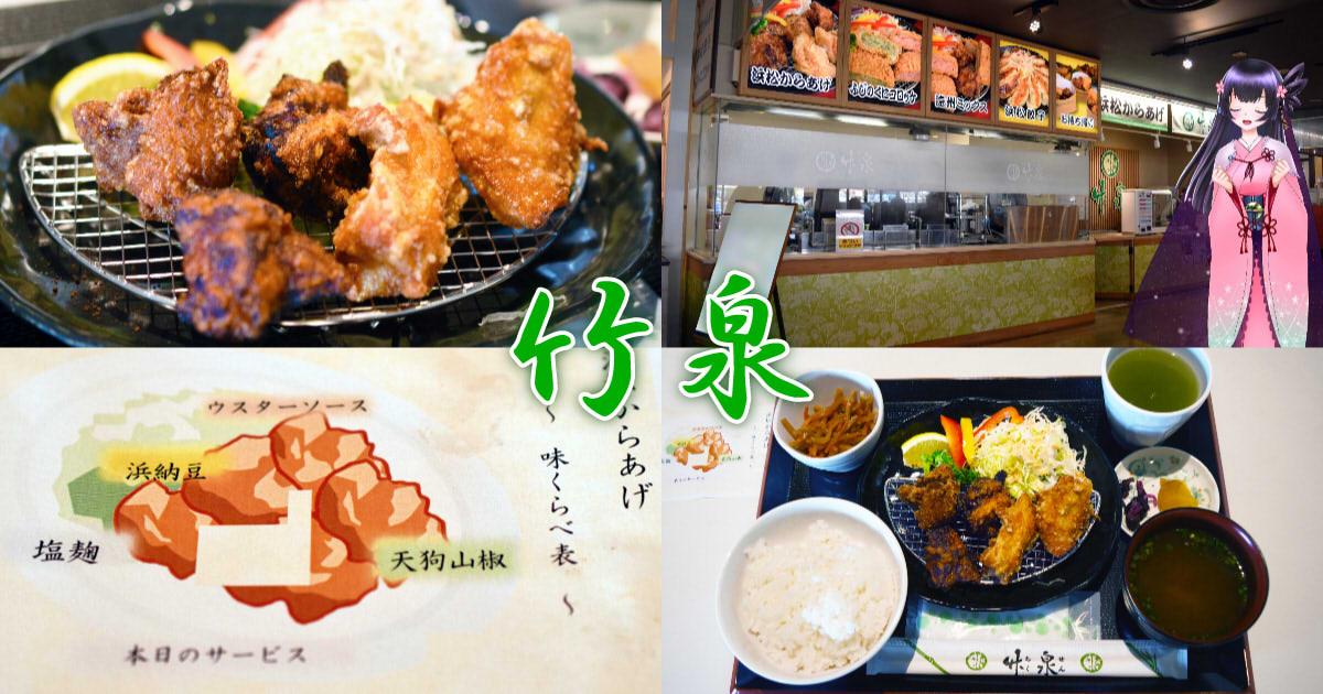 f:id:sakuyaoi:20200427135426j:plain