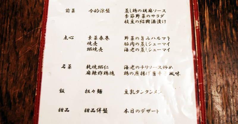 f:id:sakuyaoi:20200428223343j:plain