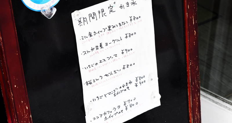 f:id:sakuyaoi:20200505052820j:plain