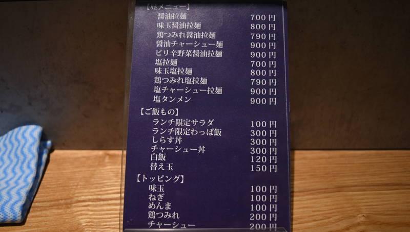 f:id:sakuyaoi:20200505071514j:plain