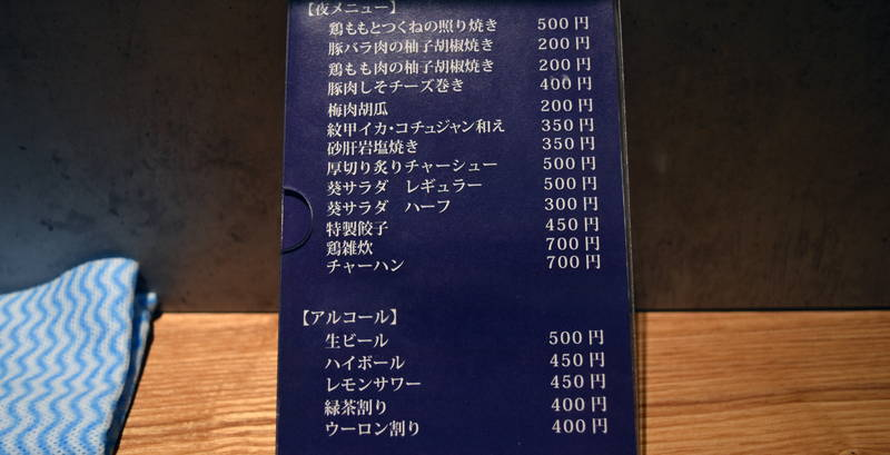 f:id:sakuyaoi:20200505071517j:plain