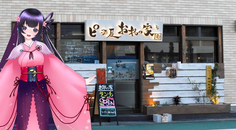 f:id:sakuyaoi:20200505163321j:plain