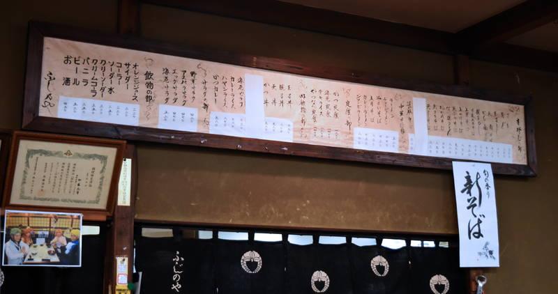 f:id:sakuyaoi:20200508021632j:plain