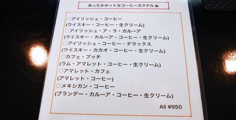 f:id:sakuyaoi:20200508194433j:plain