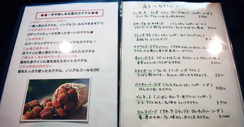 f:id:sakuyaoi:20200508194436j:plain