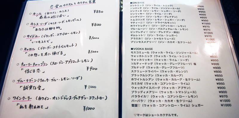 f:id:sakuyaoi:20200508194438j:plain