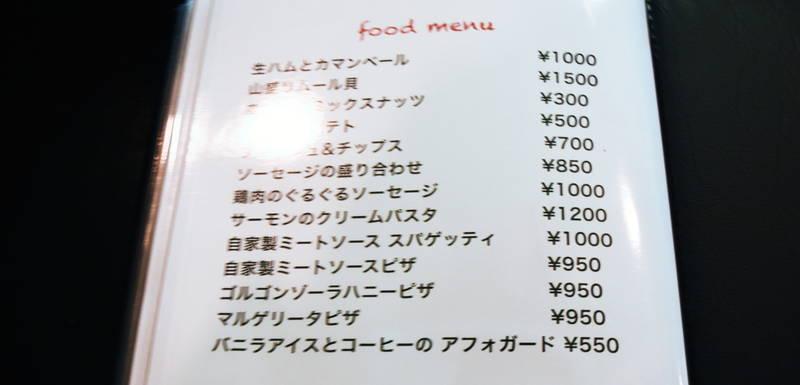 f:id:sakuyaoi:20200508194441j:plain