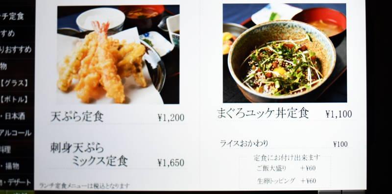 f:id:sakuyaoi:20200509090352j:plain