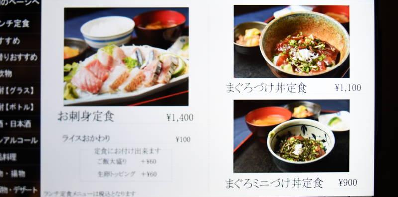f:id:sakuyaoi:20200509090355j:plain