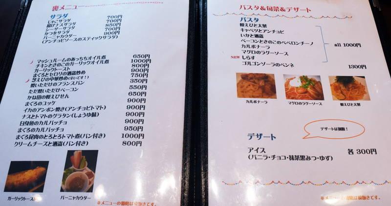 f:id:sakuyaoi:20200509094426j:plain