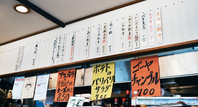 f:id:sakuyaoi:20200509094429j:plain