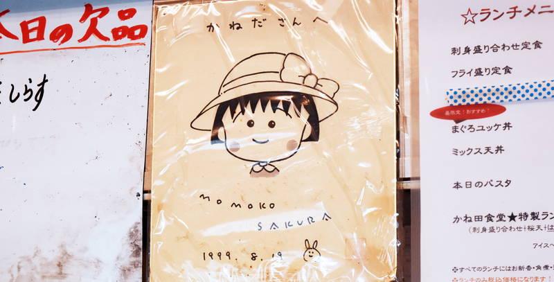 f:id:sakuyaoi:20200509094433j:plain