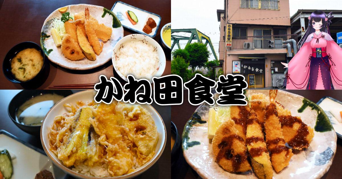 f:id:sakuyaoi:20200509094439j:plain